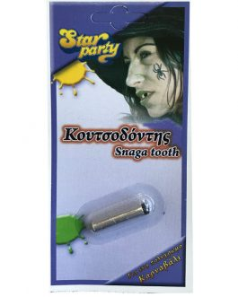 Star Party Professional Make-up Snaga Tooth 15gr